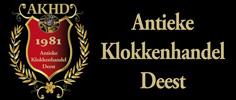 Antieke klokkenhandel Deest